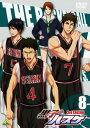 【中古】初限)8.黒子のバスケ 3rd 【DVD】/小野賢章DVD/コミック