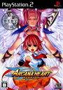 【中古】アルカナハート AQ THE BESTソフト:プレイステーション2ソフト/アクション・ゲーム