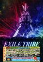 【中古】EXILE TRIBE PERFECT YEAR LIVE TOUR TOWER OF WI...