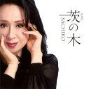 【中古】茨の木/小林幸子CDシングル/演歌歌謡曲
