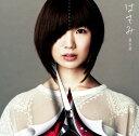 【中古】はさみ/黒木渚CDシングル/邦楽