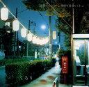 【中古】言葉にならない、笑顔をみせてくれよ/くるりCDアルバム/邦楽