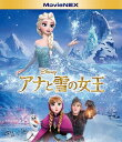 【中古】アナと雪の女王 MovieNEX BD+DVDセット...