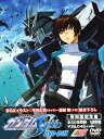 【中古】初限)機動戦士ガンダムSEED BOX 【DVD】/...