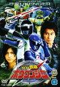 【中古】轟轟戦隊ボウケンジャー Vol.8/高橋光臣DVD/特撮