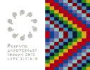 【中古】初限)Perfume Anniversary 10days 2015… 【ブルーレイ】/Perfumeブルーレイ/映像その他音楽
