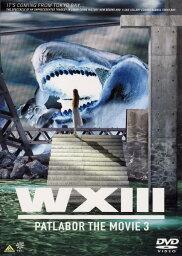 【中古】機動警察パトレイバーWX3 THE MOVIE (完) 【DVD】/<strong>綿引勝彦</strong>DVD/SF