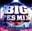 其它 - 【中古】BIG FES MIX Mixed by DJ ULTRA/DJ ULTRACDアルバム/洋楽クラブ/テクノ