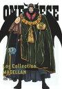 【中古】ONE PIECE Log Collection 「MAGELLAN」 【DVD】/田中真弓DVD/コミック