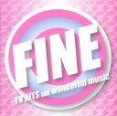 【中古】FINE-TV HITS and wonderful music-/オムニバスCDアルバム/洋楽