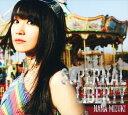 【中古】SUPERNAL LIBERTY(初回限定盤)(DVD付)/水樹奈々CDアルバム/アニメ