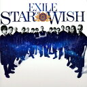 【中古】STAR OF WISH(DVD付)/EXILECDアルバム/邦楽