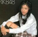 【中古】大声ダイヤモンド(劇場盤)(DVD付)/AKB48CDシ