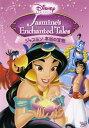 【中古】ディズニープリンセス ジャスミン 本当の宝物DVD/海外アニメ・定番スタジオ