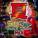 б┌├ц╕┼б█▓╞джд┐е┘е╣е╚б┴Summer Memory Mixб┴б┐екере╦е╨е╣CDевеые╨ерб┐╦о│┌