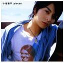【中古】pieces(10万枚生産限定盤)(DVD付)/小池徹平CDアルバム/邦楽