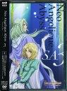 【中古】3.Neo Angelique Abyss-2nd 【DVD】/遠藤綾DVD/女の子