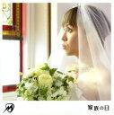 【中古】家族の日/アブラゼミ♀(大阪バージョン)−ピアノ・バージョン−/misonoCDシングル/邦楽