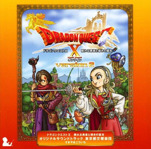 中古ドラゴンクエストX眠れる勇者と導きの盟友オリジナルサウンドトラック東京都交響楽団すぎやまこういち