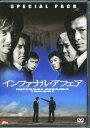 【中古】インファナル アフェア 3部作SP パック 【DVD】/アンディ ラウDVD/洋画カンフー アジアアクション