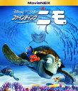 【中古】ファインディング・ニモ MovieNEX Blu−ray&DVDセット/アルバート・ブルックスブルーレイ/海外アニメ・定番スタジオ