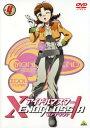 【中古】4.アイドルマスター XENOGLOSSIA 【DVD】/