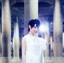 【中古】WE(初回限定盤)(DVD付)/家入レオ...