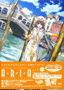 【SOY受賞】【中古】7.ARIA The NATURAL 【DVD】/葉月絵理乃DVD/OVA
