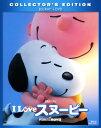 【中古】I LOVE スヌーピー THE PEANUTS MOVIE Blu−ray&DVD <初回生産限定版>/ノア・シュナップブルーレイ/海外アニメ・定番スタジオ
