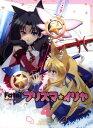 【中古】4.Fate/Kaleid liner プリズマ・イリヤ 【ブルーレイ】/門脇舞以