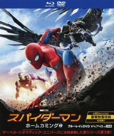 【中古】スパイダーマン:ホームカミング BD&DVDセット 【ブルーレイ】/トム・ホランド