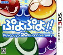 【中古】ぷよぷよ!!ソフト:ニンテンドー3DSソフト/パズル・ゲーム