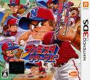 【中古】プロ野球 ファミスタ リターンズソフト:ニンテンドー3DSソフト/スポーツ・ゲーム
