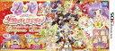 【中古】プリパラ めざめよ!女神のドレスデザイン ゴージャスパック (限定版)ソフト:ニンテンドー3DSソフト/マンガアニメ・ゲーム