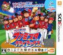 【中古】プロ野球 ファミスタ クライマックス