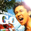 【中古】SAMBA de GO 〜HIROMI GO Latin Song Collection〜(初回限定盤)(DVD付)/郷ひろみCDアルバム/なつメロ