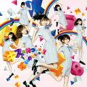 【中古】キスは待つしかないのでしょうか?(DVD付)(TYPE−B)/HKT48CDシングル/邦楽