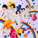 【中古】キスは待つしかないのでしょうか?(DVD付)(TYPE−C)/HKT48CDシングル/邦楽