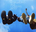 【中古】ALL COVERS BEST(フィギュア付)(完全生産限定盤A)/コブクロCDアルバム/邦楽