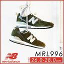 【送料無料】NEW BALANCE ニューバランス メンズ スニーカー/ランニングシューズ MRL996-6【コンビニ受取対応商品】