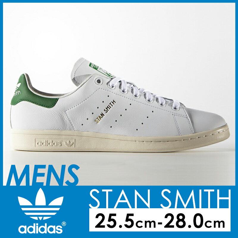【送料無料】adidas ORIGINALS アディダス STAN SMITH スタンスミス メンズ GWD46-1【コンビニ受取対応商品】 【正規取扱店】adidas ORIGINALS/アディダス/スタンスミス/スニーカー/メンズ/グリーンコンパクト設計