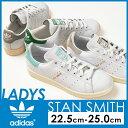 スーパーDEAL【送料無料】adidas ORIGINALS アディダス STAN SMITH スタンスミス レディース 23cm-25cm S75074【郵便局/コンビニ受取対応】