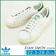 【2016春夏新作】adidas ORIGINALS アディダス STAN SMITH スタンスミス メンズ/レディース S75074