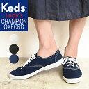 Keds ケッズ チャンピオン オックスフォード キャンバス スニーカー レディース 白 黒 紺 おしゃれ champion oxford canvas 8041