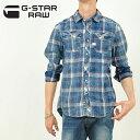 【10%OFF/送料無料】G-Star Raw(ジースターロウ) Landoh Shirt 長袖シャツ/チェックシャツ メンズ D02140-7931【コンビニ...