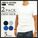"G-STAR RAW ジースターロウ クルーネックTシャツ2枚組 ""DOUBLE PACK T-SHIRTS""G-STAR 8754-124【コンビニ受取対応商..."