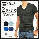 【10%OFF/送料無料】G-STAR RAW ジースターロウ VネックTシャツ2枚組(5色)DOUBLE PACK T-SHIRTS GSTAR 8756-1...