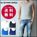 【送料無料】G-STAR RAW ジースターロウ 2枚組タンクトップ(5色)DOUBLE PACK TANK 8752-124 メンズ/パックT/タンク/インナ...