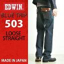 SALEセール【半額50%OFF/送料無料】EDWIN エドウィン