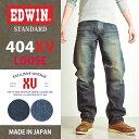 【40%OFF】EDWIN エドウィン XVシリーズ ルーズデニム パンツ ジーンズ メンズ EX404【コンビニ受取対応商品】